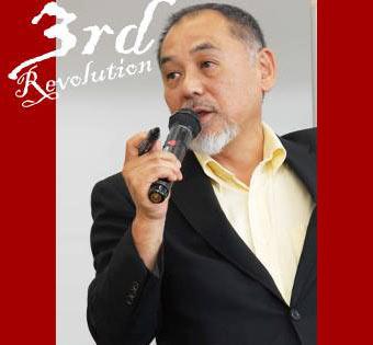 2014/12/18 第30回古事記座談会