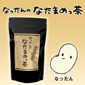 古事記おじさんの日本のはじまり探し - 大山のなたまめっ茶