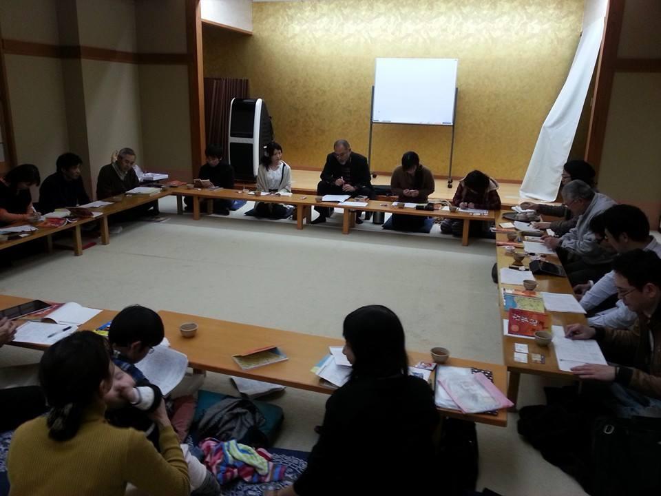 2014/11/20第29回古事記座談会