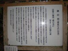 古事記おじさんのブログ