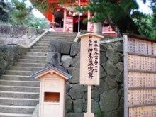 古事記おじさんのブログ-日御碕神社(神の宮)