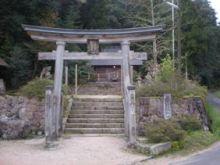古事記おじさんのブログ-比婆山久米神社