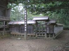 古事記おじさんのブログ-久米神社奥宮柱2
