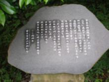 古事記おじさんのブログ-黄泉比良坂2