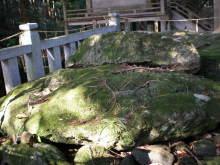 古事記おじさんのブログ-赤猪岩封印岩