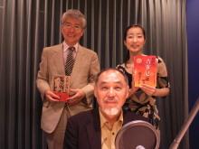 古事記おじさんのブログ-TBS