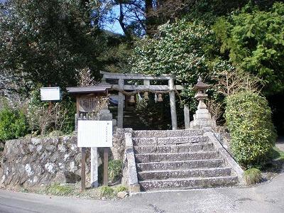 古事記おじさんの日本のはじまり探し-古事記入門編・大石見神社