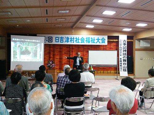 2015年5月30日(土)日吉津福祉大会での講演の様子